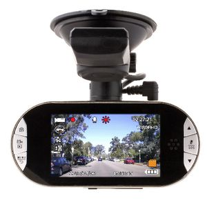 car video monitoring