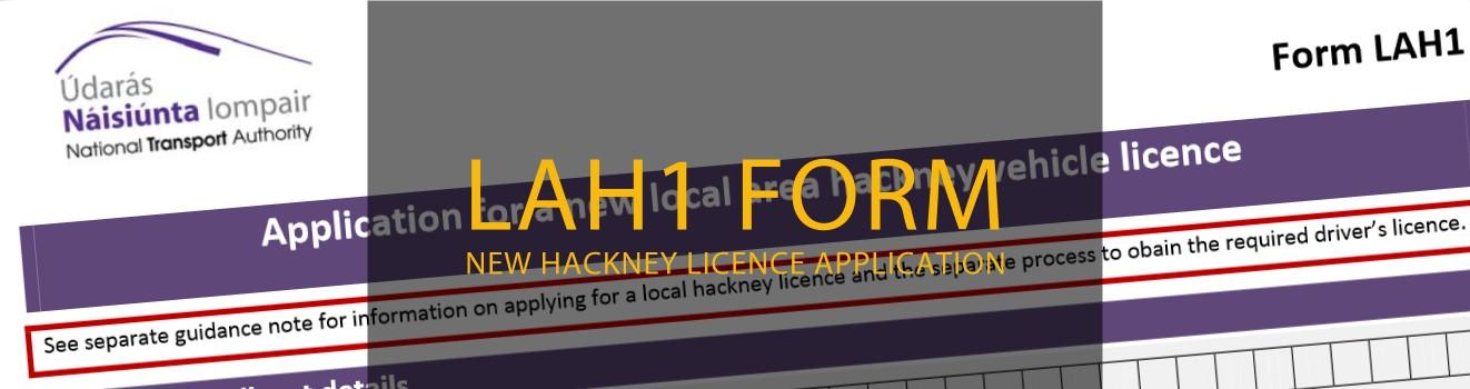 LAH 1 form download